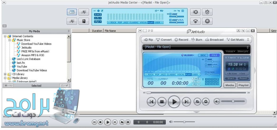 مميزات برنامج Jet audio