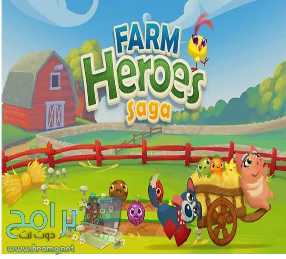 مميزات لعبة Farm heroes saga