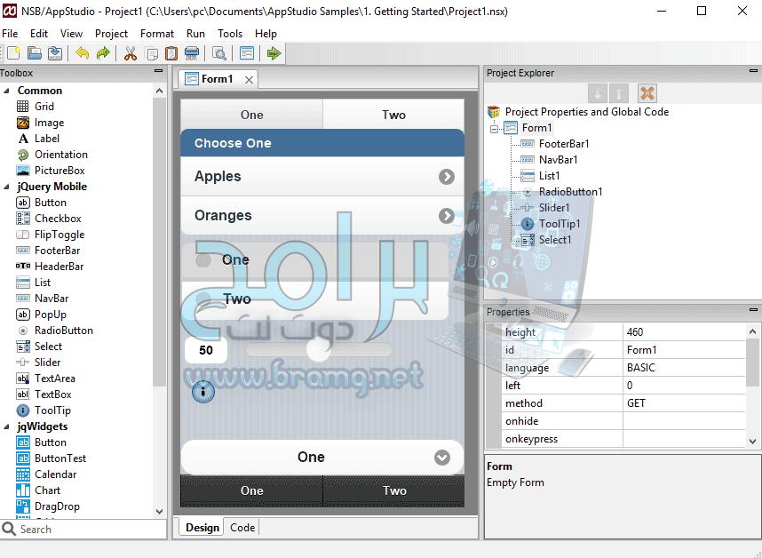 برنامج Nsb Appstudio