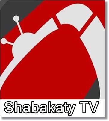 تحميل تطبيق شبكتي TV مجانا shabakaty tv