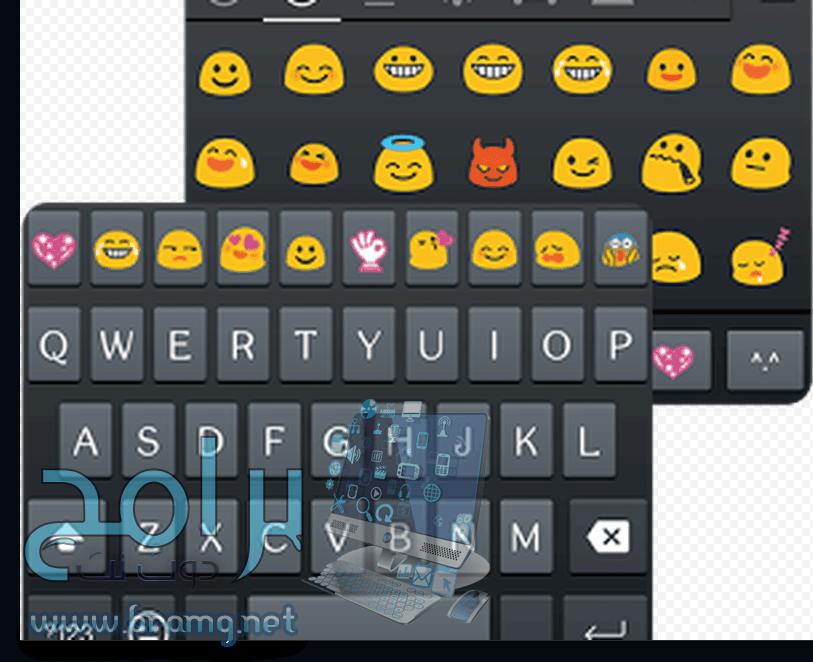 تطبيق Emoji Keyboard