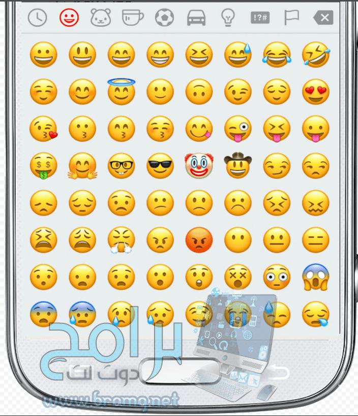 خصائص تطبيق Emoji Keyboard