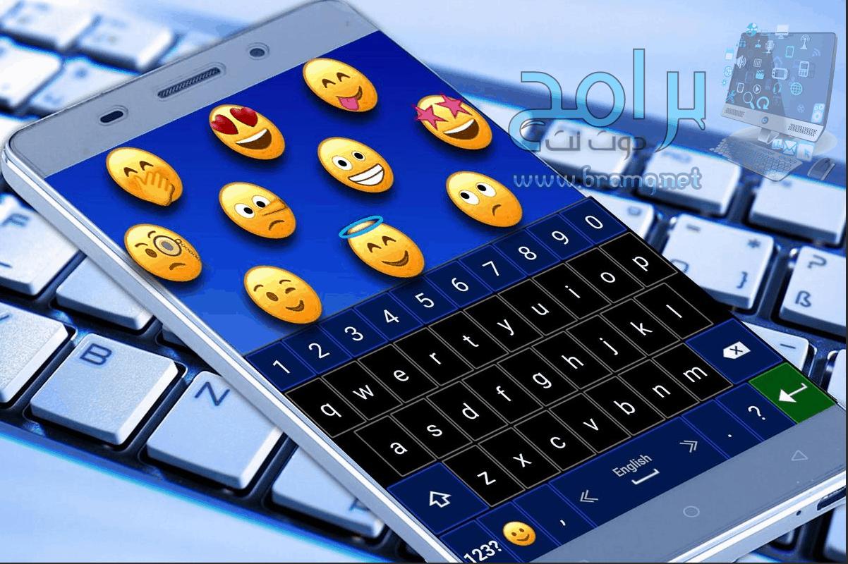 مميزات تطبيق Emoji Keyboard