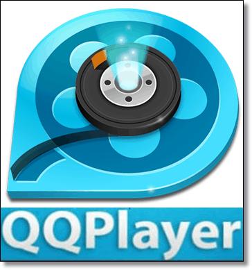 تحميل برنامج qq player كيو كيو