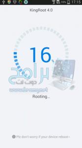 برنامج king root