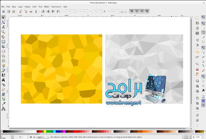 برنامج انسكيب inkscape