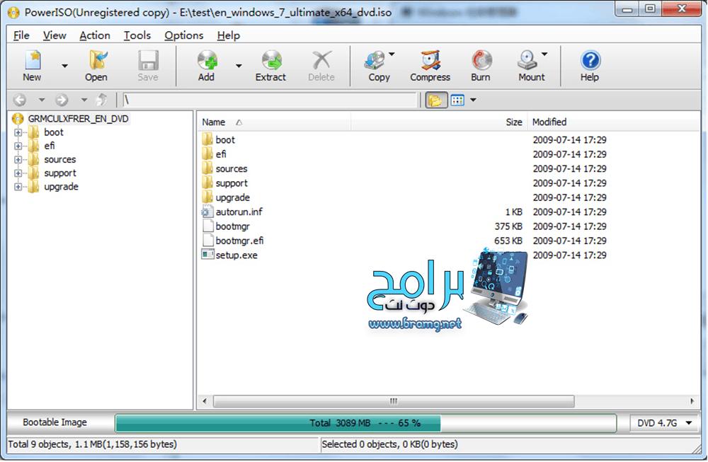 برنامج power iso
