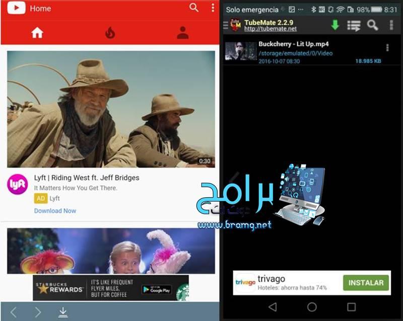تحميل برنامج tubemate لتحميل الفيديوهات