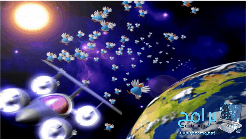 تحميل لعبة الفراخ Chicken Invaders كاملة للكمبيوتر برابط مباشر