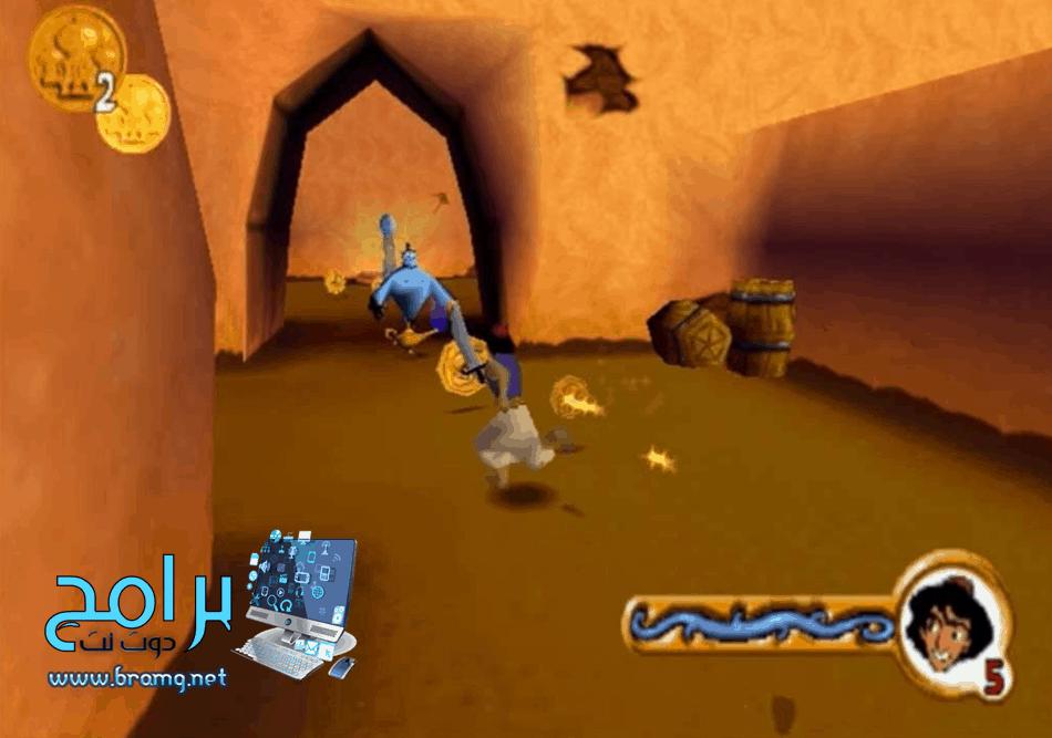 تحميل لعبة علاء الدين للكمبيوتر مجانا برابط مباشر