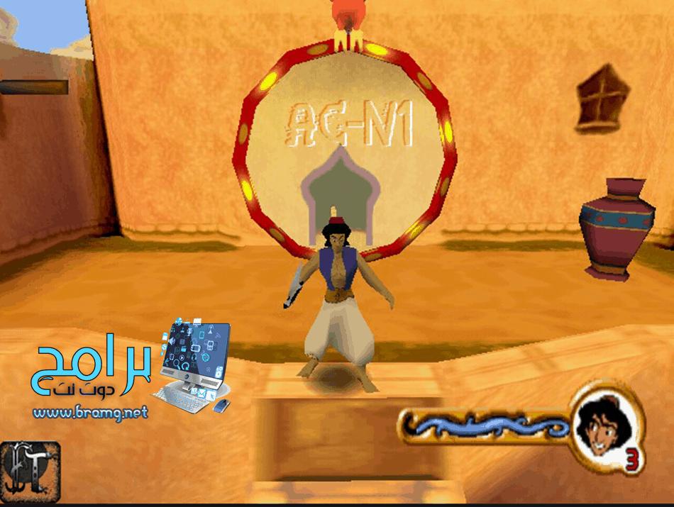 تحميل لعبة علاء الدين للكمبيوتر من ميديا فاير