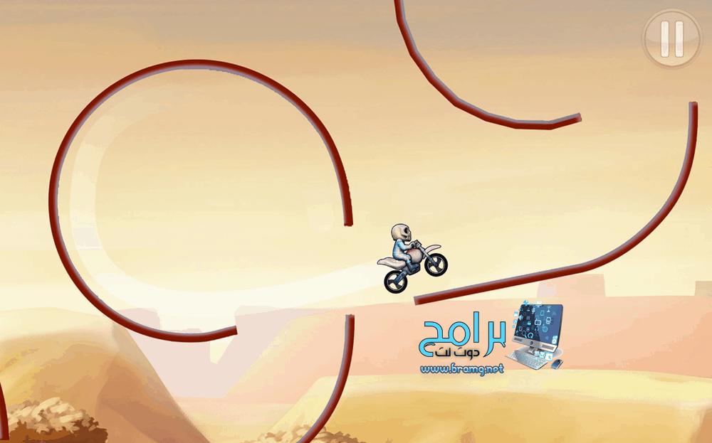 لعبة Bike Race