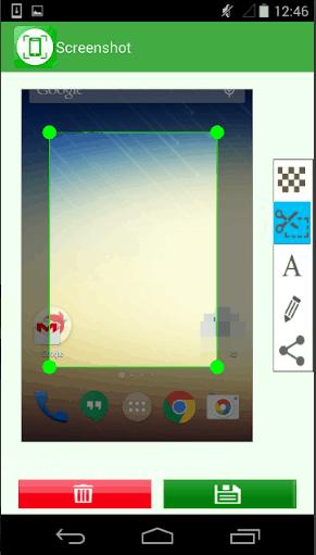 تحميل برنامج screenshot