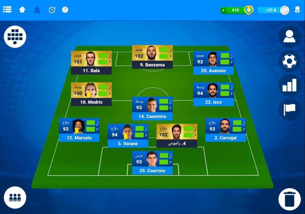 تحميل المدرب الأفضل Online Soccer Manager