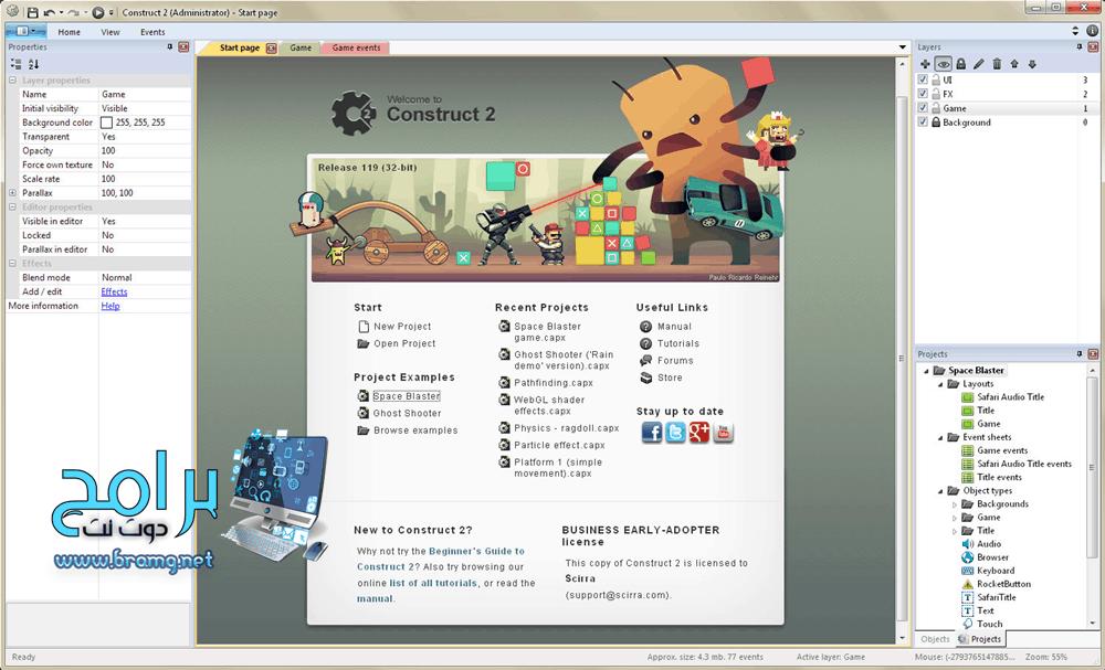 برنامج Construct 2 لإنشاء العاب الكمبيوتر