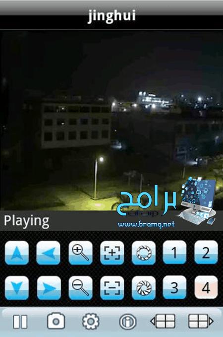 تحميل برامج تشغيل كاميرات المراقبة DVR player