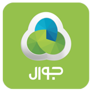 تحميل تطبيق جوال حسابي للموبايل برابط مباشر