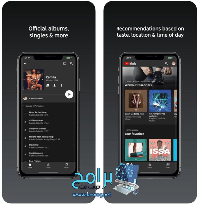 تحميل تطبيق YouTube Music لسماع احدث الاغاني للموبايل اخر اصدار