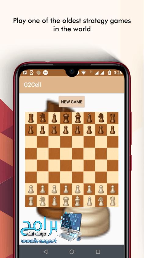 لعبة الشطرنج G2Cell
