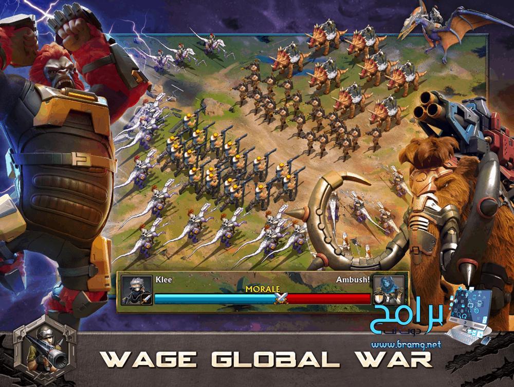 لعبة Dino war