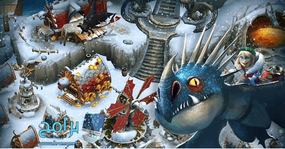 لعبة Dragons: Rise of Berk