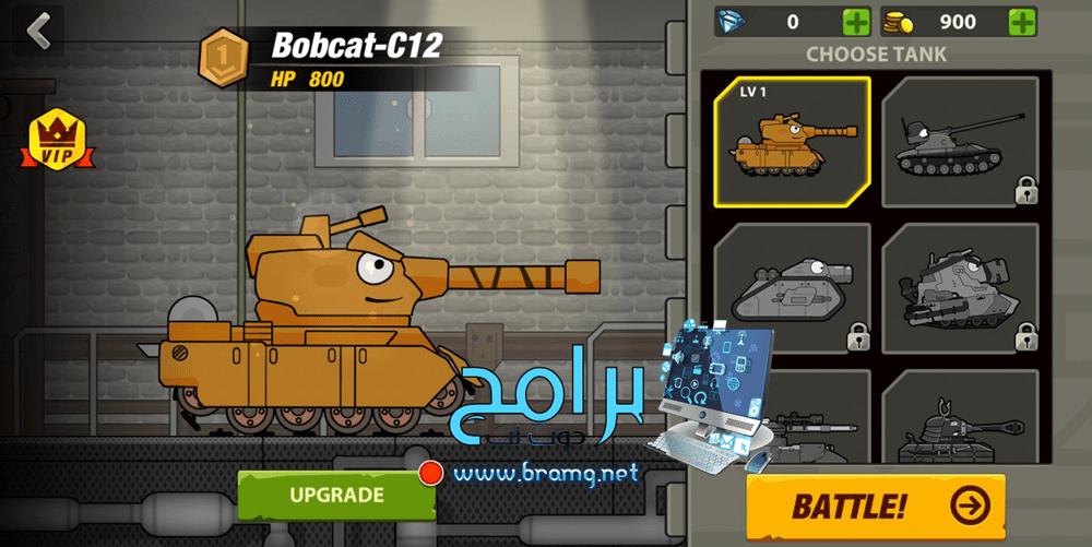 لعبة قيادة الدبابات Tank Heroes