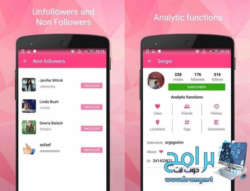 برنامج Likes & followers لزيادة لايكات ومتابعين انستقرام