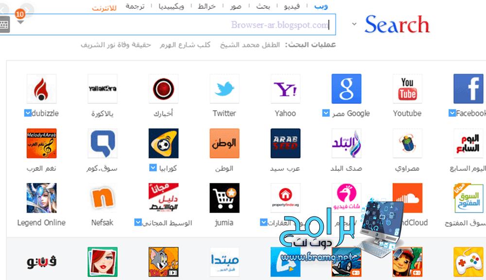 تحميل دليل المواقع هاو 123 hao123 عربي