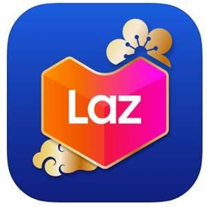 تحميل تطبيق لازادا Lazada للتسوق الالكتروني اخر اصدار