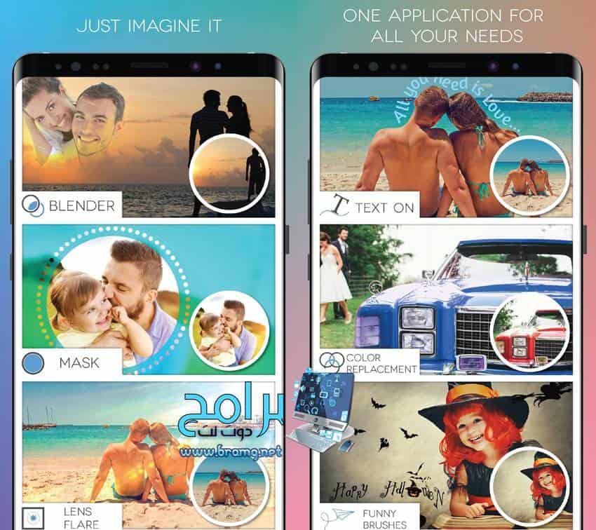 تطبيق Fotogenic لتصحيح الصور