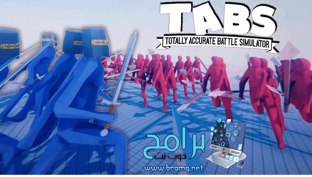 لعبة tabs