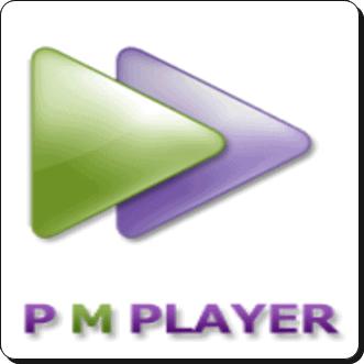 تحميل برنامج بي ام بلاير PMPlayer للكمبيوتر