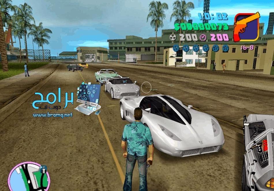 تحميل لعبة GTA Vice City للكمبيوتر مضغوطة