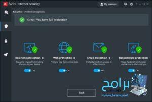 تحميل برنامج افيرا انتي فايروس Download Avira Antivirus 2022 برابط مباشر 4