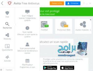 تحميل برنامج افيرا انتي فايروس Download Avira Antivirus 2022 برابط مباشر 6