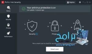 تحميل برنامج افيرا انتي فايروس Download Avira Antivirus 2022 برابط مباشر 7
