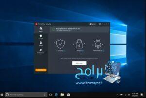تحميل برنامج افيرا انتي فايروس Download Avira Antivirus 2022 برابط مباشر 8
