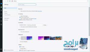 تحميل برنامج اوبرا opera browser 2021 متصفح الانترنت للكمبيوتر برابط مباشر 3