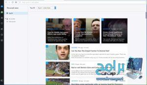 تحميل برنامج اوبرا opera browser 2021 متصفح الانترنت للكمبيوتر برابط مباشر 4