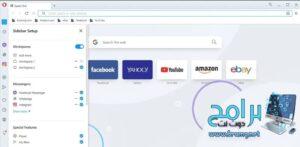 تحميل برنامج اوبرا opera browser 2021 متصفح الانترنت للكمبيوتر برابط مباشر 5