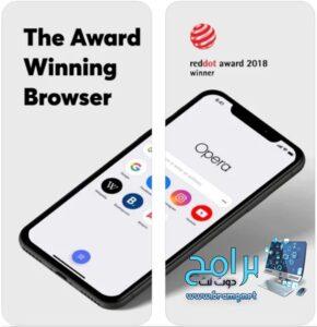 تحميل برنامج اوبرا opera browser 2021 متصفح الانترنت للكمبيوتر برابط مباشر 8