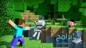 تحميل لعبة ماين كرافت الاصلية Minecraft 1.17 للكمبيوتر والجوال مجانا برابط مباشر 2