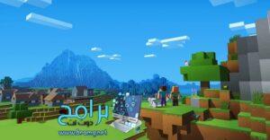تحميل لعبة ماين كرافت الاصلية Minecraft 1.17 للكمبيوتر والجوال مجانا برابط مباشر 3