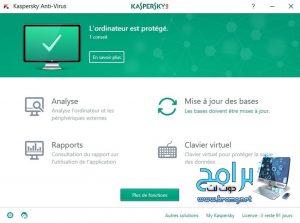 تحميل برنامج kaspersky antivirus كاسبرسكاي أنتي فيرس 2021 برابط مباشر 3