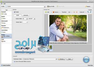 تحميل برنامج Image Resizer لتصغير حجم الصور 1.4.2 للكمبيوتر برابط مباشر 3