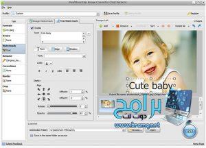 تحميل برنامج Image Resizer لتصغير حجم الصور 1.4.2 للكمبيوتر برابط مباشر 4
