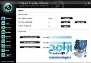 تحميل برنامج NETGATE Registry Cleaner لاصلاح الويندوز مجانا برابط مباشر 2022 1
