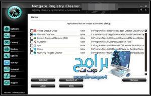 تحميل برنامج NETGATE Registry Cleaner لاصلاح الويندوز مجانا برابط مباشر 2022 4