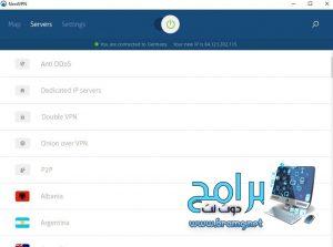تحميل برنامج NordVpn نورد في بي ان 6.43 لفتح المواقع المحجوبة برابط مباشر 5