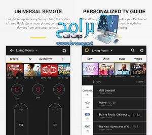تحميل برنامج Peel Smart Remote ريموت كنترول لجميع الاجهزه مجانا 10.7.5 3